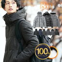 【SALEアイテム】ダウンジャケット メンズ ダウン アウター 冬◆3TYPEダウンジャケット◆ジャケット ブルゾン 冬 軽量…