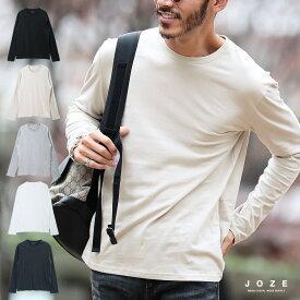◆コットンUネックロンT◆カットソー メンズ ロンT 無地 綿100% 綿 ロングTシャツ 長袖 長袖Tシャツ メンズファッション 春服 春