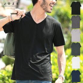 ◆Vネックカラーリング無地Tシャツ◆Tシャツ メンズ 半袖 Uネック 無地 おしゃれ 半そで 半袖Tシャツ インナー メンズファッション 白 黒 春 夏服