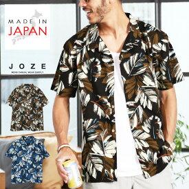 ◆日本製リーフ柄オープンカラー半袖シャツ◆半袖シャツ メンズ カジュアルシャツ オープンカラーシャツ 柄シャツ 5分袖 シャツ トップス メンズファッション 春 春服 春物 夏 夏服 夏物 オープンカラー 綿 綿100% 総柄