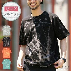 ◆ガーメントブリーチドリップTシャツ◆Tシャツ メンズ おしゃれ ティーシャツ 半袖 カットソー トップス メンズファッション 夏 夏服 夏物 クルーネック 綿 綿100% ビッグシルエット ブラック グレー グリーン オレンジ