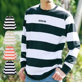 ◆ボーダーロンT◆ロンT メンズ Tシャツ おしゃれ 長袖Tシャツ ロンティー カットソー トップス メンズファッション 春 春服 春物 クルーネック 綿 綿100% 柄 ボーダー ブラック ネイビー