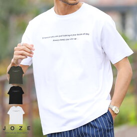 ◆ロゴ半袖プリントTシャツ◆Tシャツ メンズ おしゃれ ティーシャツ 半袖 カットソー トップス メンズファッション 夏 夏服 夏物 クルーネック 綿 綿100% ブラック ホワイト グレー