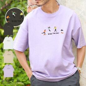 ◆ポンチロゴ刺繍半袖Tシャツ◆Tシャツ メンズ おしゃれ ティーシャツ 半袖 カットソー トップス メンズファッション 夏 夏服 夏物 クルーネック 綿 ホワイト ベージュ