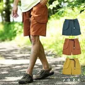 ◆ストレージクライミングショーツ◆ハーフパンツ メンズ ショートパンツ 短パン 膝上 おしゃれ ボトムス メンズファッション アウトドア キャンプ 夏 夏服 夏物