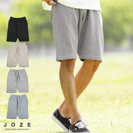 ◆裏毛スウェットショーツ ◆ハーフパンツ メンズ ショートパンツ 短パン 膝上 おしゃれ ボトムス メンズファッション 夏 夏服 夏物 綿 綿100% ブラック ベージュ グレー ビッグシルエット セットアップ