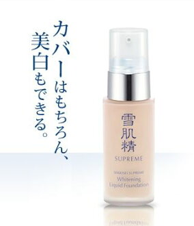 高丝雪肌肤精shupuremuhowaitoningurikiddofandeshon BO-305 SPF30/PA++