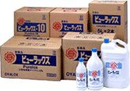 【あす楽対象】ピューラックス 1800ml 消毒剤(次亜塩素酸ナトリウム)<ノロウイルス・新型インフルエンザ・鳥インフルエンザ・O-157対策に>【HLS_DU】