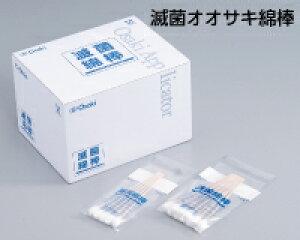 オオサキメディカル 滅菌オオサキ綿棒 S1518-1 15mm(綿直径)180mm(軸長)1本入(50袋)33122
