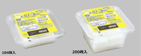 オオサキメディカル アルウエッティBox エタノール 80% 4cm×4cm(200枚入)34613【第3類医薬品】