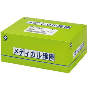 白十字 メディカル綿棒 1512W 滅菌済 5本×25袋 綿φ12mm 長さ15cm(木軸・片綿)