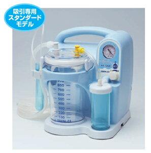 【送料無料】新鋭工業 電動鼻水吸引器 スマイルケア KS-1000 【RCP】鼻水吸引機(電動鼻水吸引) 05P03Dec16