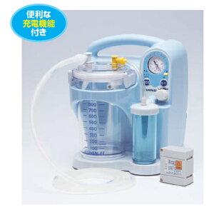 【送料無料】新鋭工業 電動鼻水吸引器 スマイルケアC KS-1000C 充電機能付 【RCP】鼻水吸引機(電動鼻水吸引) 05P03Dec16