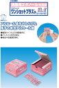 白十字 ワンショットプラスP EL-II 100包入 4cmX8cm(2折)76.9〜81.4vol%エタノール1.6ml【第3類医薬品】