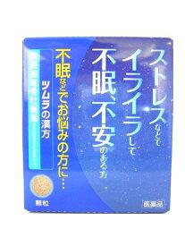 柴胡加竜骨牡蛎湯 (さいこかりゅうこつぼれいとう) 顆粒12包 ツムラの漢方【第2類医薬品】