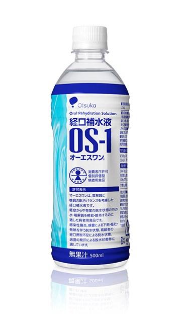 【あす楽対応】大塚製薬 OS1 オーエスワン 経口補水液 500ml【os1 os-1 OS-1】