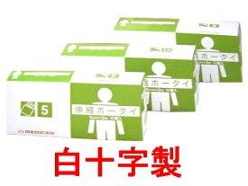 【あす楽対応】白十字社製 伸縮包帯(エースタイ) 7.5cm×9m 10巻