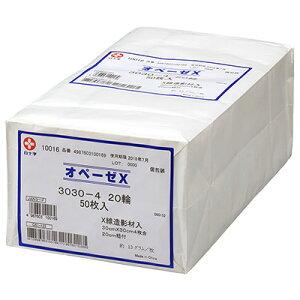白十字 BKオペーゼX 3060−6 20輪  25枚入 30cm×60cm 6枚合せ 紐付(20cm)輪【手術用ガーゼ】