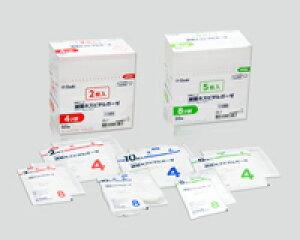 オオサキメディカル 滅菌ホスピタルガーゼAS AS16-2 30cm×30cm 16折 2枚入(30袋)11262