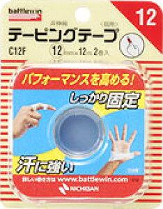 バトルウィン テーピングテープ非伸縮タイプ C12F(指・手首用)