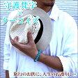 守護梵字・数珠ブレスレット・ターコイズ(トルコ石)Sanskrit梵字彫刻彫金銀シルバーSILVER925メンズブレスBraceletお守り厄除け厄年お護り旅ギフトプレゼントキリークタラークマンアンサクバンカーンアーク