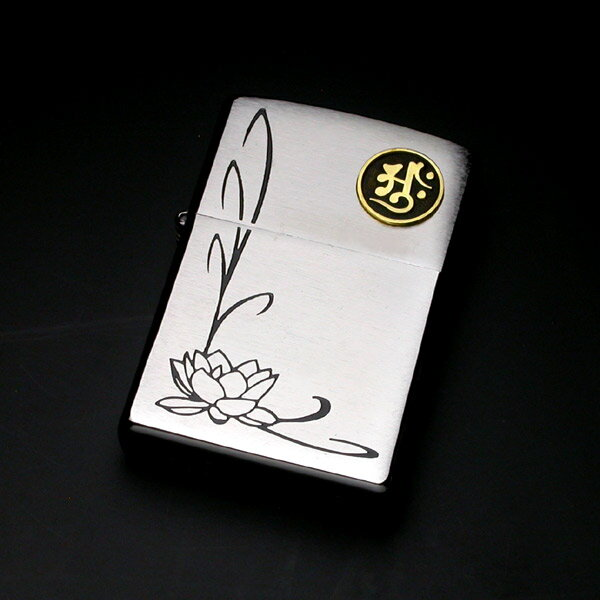 守護梵字エンブレム・蓮・スタンダードZIPPO 梵字 Lotus ZIPPO #200 200番