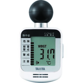 TANITA 黒球式熱中症指数計 熱中症アラーム TC−300 品番:TC-300-WH