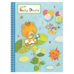 育児日記 日記帳 マルメロ すくすくベアー BD-7110 オリエンタルベリー B5 148頁 オールカラー クリアポケット付き marmelo育児ダイアリー