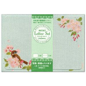 レターセット 春柄 ミニレター 桜とすずめ MLS-080 (32) 便箋10枚・封筒10枚 フロンティア大人 オシャレ シンプル