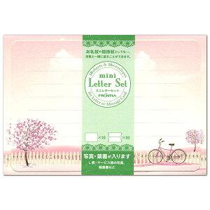レターセット 春柄 ミニレター 桜と自転車 MLS-081 (32) 便箋10枚・封筒10枚 フロンティア大人 オシャレ シンプル