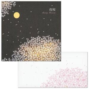 レターセット 春柄 夜桜 PD-543/EV-543 (35) 便箋2柄各9枚・封筒6枚 フロンティア大人 オシャレ シンプル
