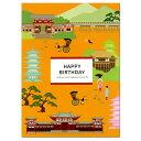 バースデーカード レーザーポップアップカード 京都 B48-034 学研ステイフル 金閣寺と京都の風景が飛び出す誕生日カード Birthday Card グリーティングカード お誕生お祝い 立体カード ポップアップカード メール便可