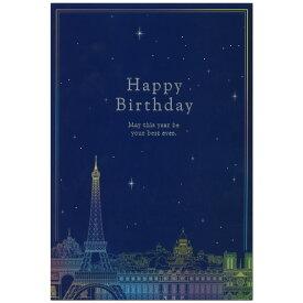 バースデーライト付ミュージックカード 花火 B88-157 お誕生日お祝い 二つ折りグリーティングカード 学研ステイフル