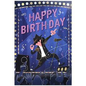 バースデーカード ライト付ミュージックカード ライブ B88-160 学研ステイフル 曲に合わせてスポットライトが光る二つ折り誕生日カード Birthday Card グリーティングカード お誕生お祝い メール便可