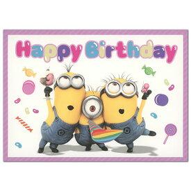 バースデーカード 二つ折りポップアップカード ミニオンズ プレゼント MNO B38-297 学研ステイフル 飛び出す 立体カード Birthday Card お誕生お祝い