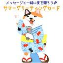 グリーティングカード 多目的 夏 祭猫 ドンパン節を熱唱 オルゴールカード SAO-775-919 (HS-3) ホールマーク 多用途 …