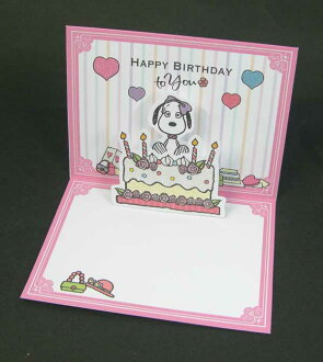 Birthday card burping s/n birthday festive 3D cards hallmark /hallmark 629137 02P06May15