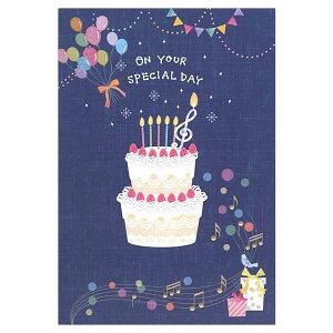 バースデーカード メロディカード ケーキネイビー EAO-770-693 二つ折り ホールマーク パレード風の音色 オルゴール Birthday Card お誕生お祝い