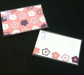 封筒とカードのセット 名刺サイズ てのひら 花 はな柄(A-4) (85630006-85629006) midori ミドリ