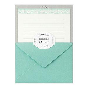 レターセット 活版 レース柄 水色 86459 (14) 便箋8枚・封筒4枚入 ミドリ大人 オシャレ シンプル