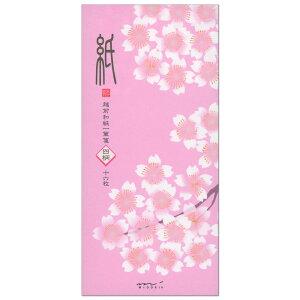 一筆箋 春柄 桜うつろい柄 ピンク 4柄 89458 (14) 「紙」シリーズ 越前和紙 便箋16枚(4柄) ミドリ