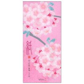 一筆箋 春柄 シルク 桜柄 ピンク 89461 (14) 「紙」シリーズ 伊予和紙 便箋16枚 ミドリ