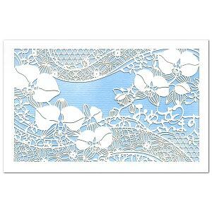 グリーティングカード お祝いカード レーザーカット 蘭 おめでとうございます 1026302 エヌビー 二つ折り 和風 多目的 多用途 記念日 バースデー お祝 メール