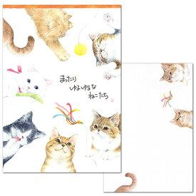 レターセット A5サイズ 猫のひととき まったり 4700401 4706901 (35) 便箋2柄16枚・封筒5枚 エヌビー社大人 オシャレ シンプル