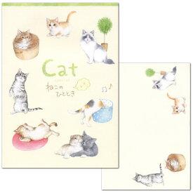 レターセット A5サイズ 猫のひととき ねこのひととき 4700402 4706902 (35) 便箋2柄16枚・封筒5枚 エヌビー社大人 オシャレ シンプル