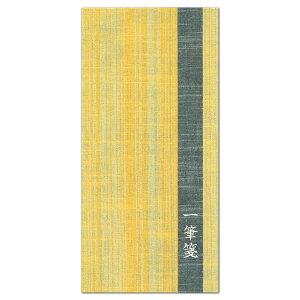 会津木綿柄一筆箋 向日葵(ひまわり) 62-04106-051(23) 2柄各10枚 第一印刷