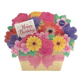 バースデーカード 多目的カード メロディカード P601 花かご サンリオ 花束が飛び出すミュージック誕生日カード Birthday Card グリーティングカード お誕生お祝い 立体カード ポップアップカード メール便可