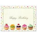 バースデー二つ折りカード 誕生祝 カップケーキ BB81637 グリーティングカード アームカンパニー