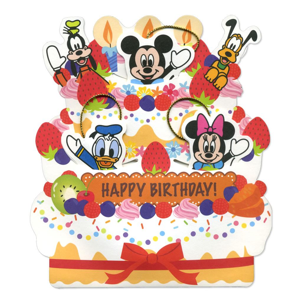 バースデーオルゴールカード ディズニーケーキからミッキーたち EAO-721-824 キャラクターを引き抜くと声や音が流れる ホールマーク