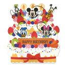 バースデーカード Disney ディズニー オルゴールカード ディズニーケーキからミッキーたち EAO-721-824 ホールマーク …